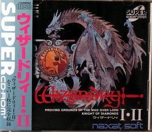 A Japanese edition of the first two Wizardry games, published by ASCII Corporation.