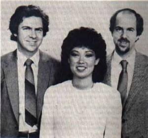 Doug, Cathy, and Gary Carlston, 1983