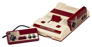 The Nintendo Famicom